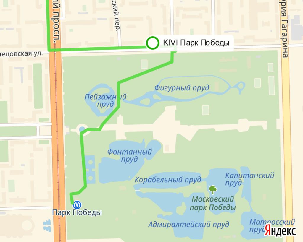 Студия шугаринга KIVI м. Парк Победы